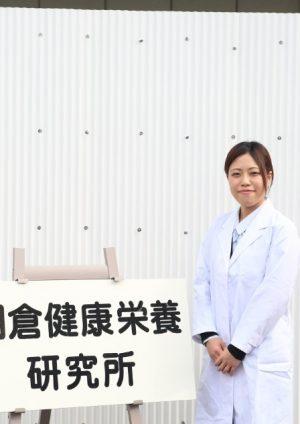 imb,アイエムビー,アガリクス,阿部眞弓さん,朝倉健康栄養研究所