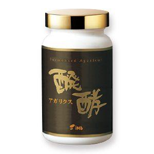 醗酵アガリクス,imb,アイエムビー,サプリメント,錠剤