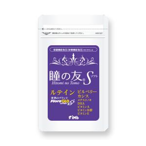 imb,アイエムビー,アガリクス,瞳の友S,商品紹介