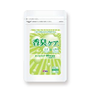 imb,アイエムビー,アガリクス,香臭ケア® LF+LPO,サプリメント